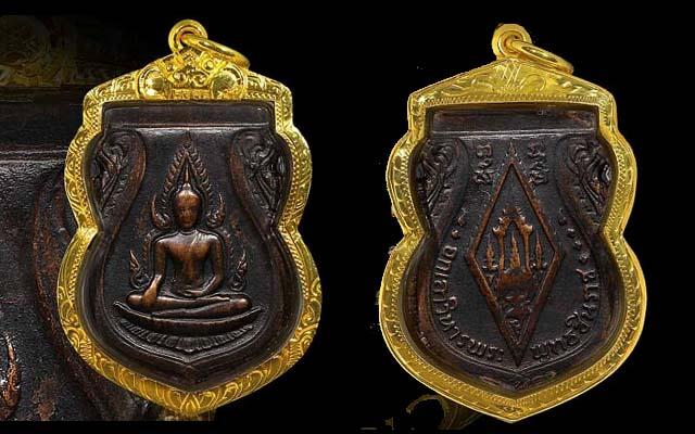 พระพุทธชินราชอินโดจีน 2485