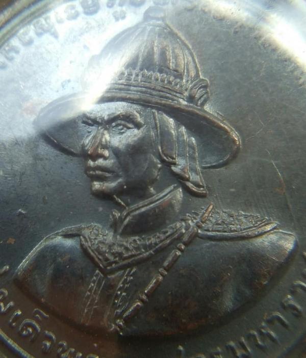 เหรียญสมเด็จพระนเรศวร ยุทธหัตถี
