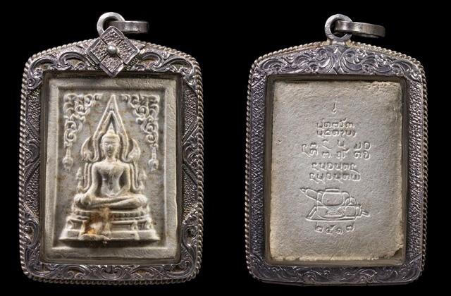 พระพุทธชินราช เนื้อผงบางขุนพรหม หลวงปู่ฝั้น