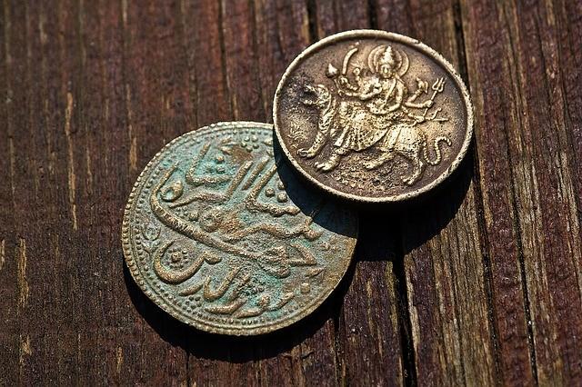 เหรียญเก่า