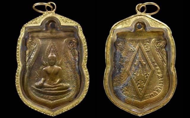 เหรียญพระพุทธชินราช อินโดจีน ปี 2485