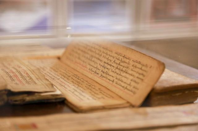 หนังสือเก่า คัมภีร์ สมุดข่อย ใบลาน