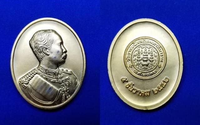 เหรียญ ร.๕ วัดราชบพิธสถิตมหาสีมาราม ปี๒๕๕๒ คาถาบูชาเสด็จพ่อ ร.๕