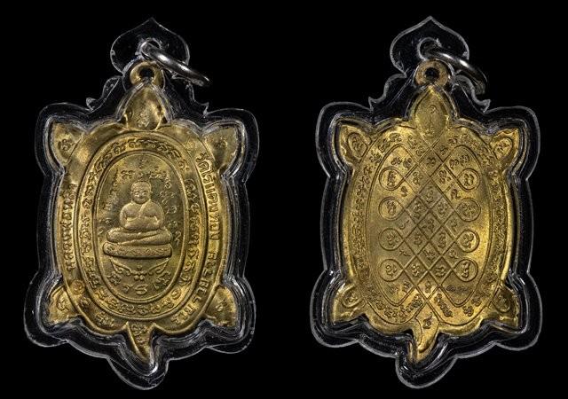 เหรียญพญาเต่าเรือน หลวงปู่หลิว วัดไร่แตงทอง รุ่นรวย รวย รวย