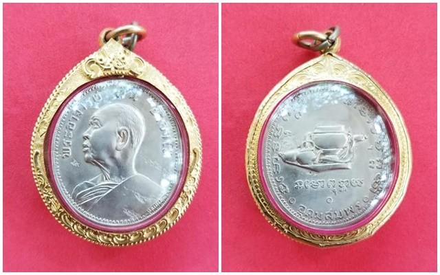 เหรียญหลวงปู่ฝั้น อาจาโร วัดป่าอุดมสมพร สกลนคร รุ่น 9