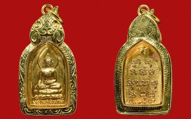 เหรียญพระไพรีพินาศ ปี 2495 บล็อกทองคำ เนื้อทองแดงกะไหล่ทอง สวยที่สุด