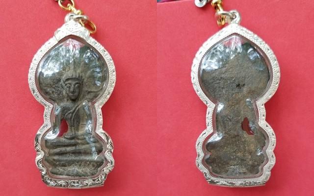พระปรกโพธิ์ เนื้อชินเงิน กรุดงสะคูห์ อายุนับพันปี