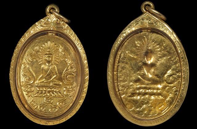 เหรียญพระพรหมมุนี สมเด็จพระสังฆราช (แพ ติสฺสเทโว) วัดสุทัศนเทพวราราม ปี 2464