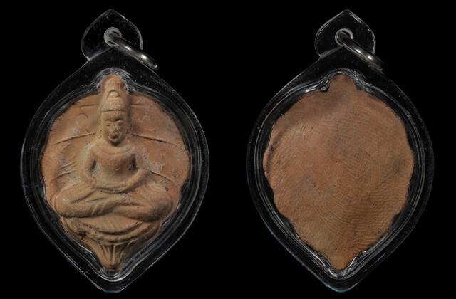 พระพิมพ์ใบโพธิ์เนื้อดินพิมพ์เล็ก หลวงพ่อลี วัดอโศการาม พ.ศ 2500