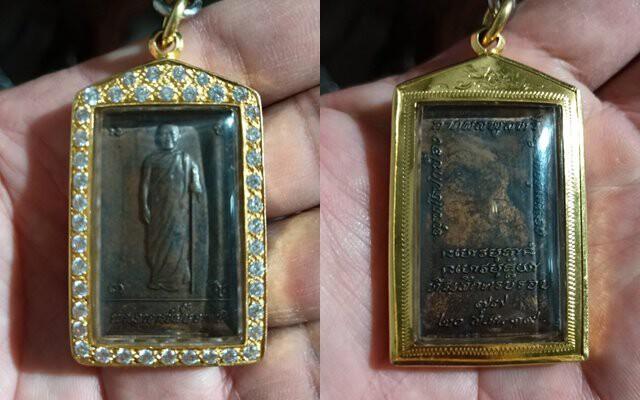 ทำเนียบ หลวงปู่ฝั้น อาจาโร : เหรียญรุ่น 100 ปี 2519